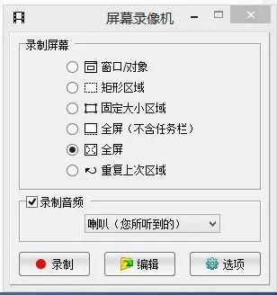 截图+合并+录屏,一款小软件就够